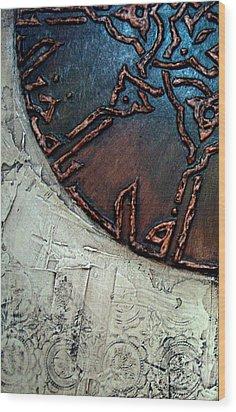 Alshafi Wood Print by Najeeb Alnasser