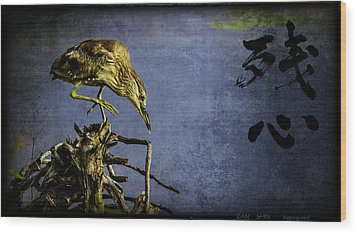 American Bittern With Brush Calligraphy Lingering Mind Wood Print
