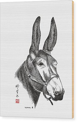 Wood Print featuring the painting Amos by Bill Searle