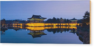 Anapji Pond At Dusk Wood Print