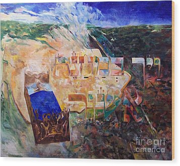 And The Angel Of Hashem Smote In The Camp Of Ashshur Wood Print by David Baruch Wolk