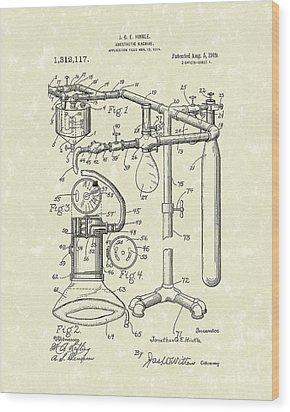 Anesthetic Machine 1919 Patent Art Wood Print
