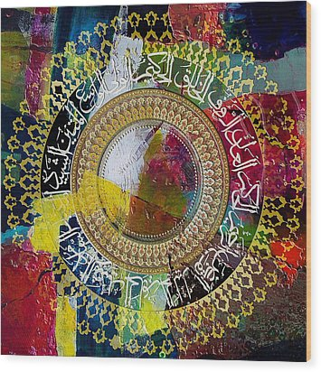 Arabesque 20 Wood Print