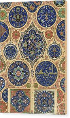 Arabian Decoration Plate Xxvii From Polychrome Ornament Wood Print by Albert Charles August Racinet