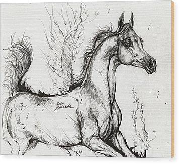 Arabian Horse Drawing 1 Wood Print by Angel  Tarantella