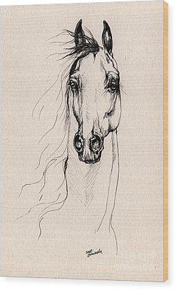 Arabian Horse Drawing 25 Wood Print by Angel  Tarantella