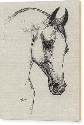 Arabian Horse Drawing 32 Wood Print by Angel  Tarantella