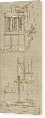 Architecture With Indoor Fountain From Atlantic Codex  Wood Print by Leonardo Da Vinci