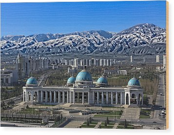 Ashgabat Wood Print