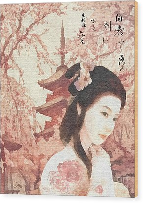 Asian Rose Wood Print by Mo T