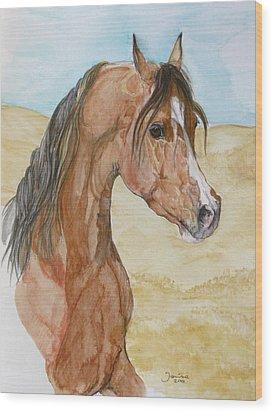 Asileh Wood Print by Janina  Suuronen