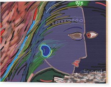 Avatar Wood Print by Vilas Malankar