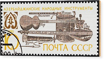 Azerbaijan Folk Music Instruments Postage Stamp Wood Print by Jim Pruitt