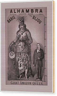 Babil And Bijou - Giant Amazon Queen Wood Print