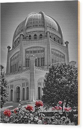 Bahai Temple Wilmette In Black And White Wood Print by Rudy Umans