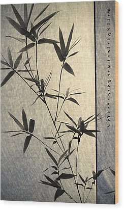 Bamboo Leaves Wood Print by Jenny Rainbow