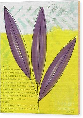 Bamboo Wood Print by Linda Woods