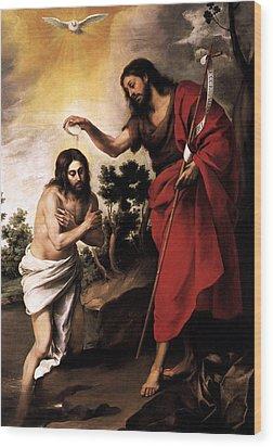Baptism Of Jesus Christ Wood Print