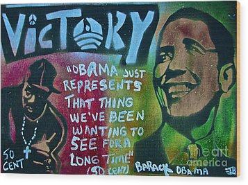 Barack And Fifty Cent Wood Print by Tony B Conscious