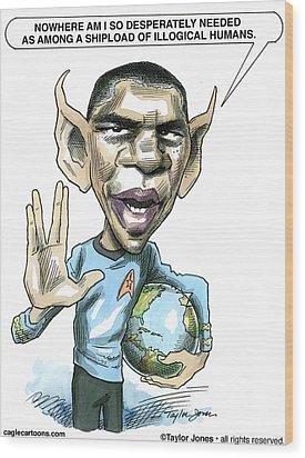 Barack Obama Wood Print by Taylor Jones