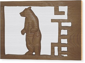 Wood Print featuring the sculpture Bear With Me My Friend by Robert Margetts