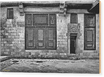 Beit El Harrawi II Wood Print by George Rossidis