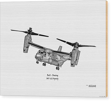 Wood Print featuring the drawing Bell-boeing Mv-22b Osprey by Arthur Eggers