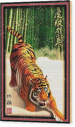Bengal Tiger In Snow Storm  Wood Print by John Wills
