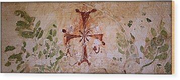 Bet She'an Christian Fresco  Wood Print by Stephen Stookey