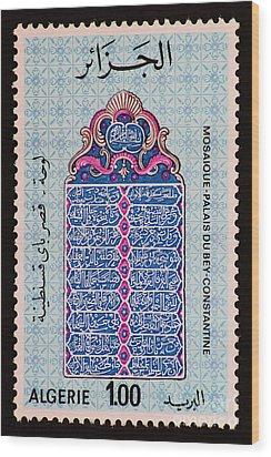 Bey's Palace Mosaic Postage Stamp Print Wood Print