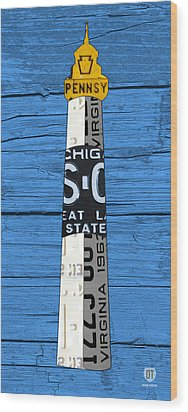Big Sable Point Lighthouse Michigan Great Lakes License Plate Art Wood Print by Design Turnpike