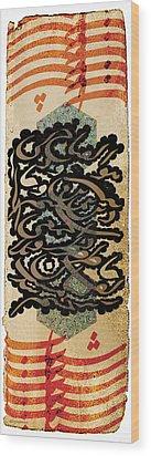 Bliss Wood Print by Eli Kaghazchi