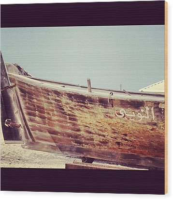 Boat Wood Print by Maeve O Connell