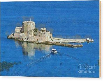 Bourtzi Fortress Wood Print by George Atsametakis