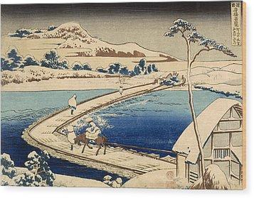 Bridge Of Boats At Sawa Wood Print by Hokusai Katasushika