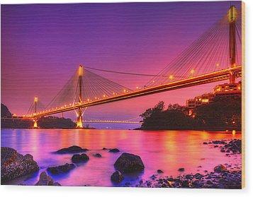 Bridge To Dream Wood Print by Midori Chan