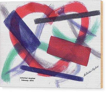 Broken Heart 01 Wood Print