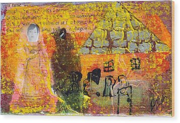 Brown House No. 4 Wood Print