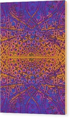 Bukhara Flower Dome Wood Print