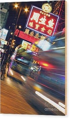 Bus Race In Mong Kok Wood Print by Lars Ruecker