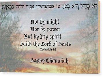 Chanukah Zech 4-6 Wood Print