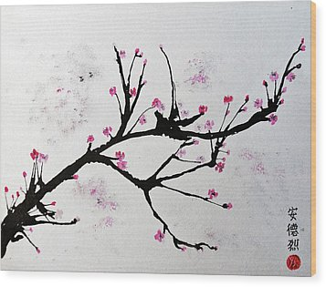 Cherry Blossom  Wood Print by Andrea Realpe