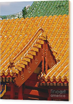 Wood Print featuring the photograph China Pavilion by Joy Hardee