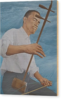 Chinese Citicen Barack Obama Is Playing Erhu A Chinese Two Stringed Musical Instrument Wood Print by Tu Guohong