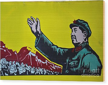 Chinese Communist Propaganda Poster Art With Mao Zedong Shanghai China Wood Print by Imran Ahmed