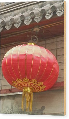 Wood Print featuring the photograph Chinese Lantern by Kay Gilley