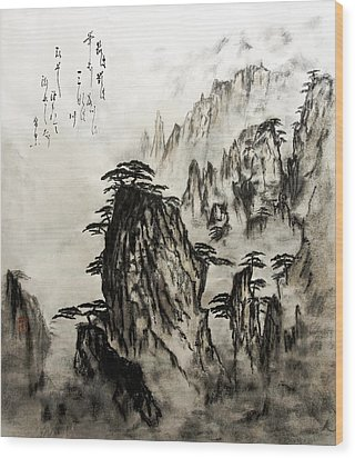 Wood Print featuring the painting Chinese Mountains With Poem In Ink Brush Calligraphy Of Love Poem by Peter v Quenter