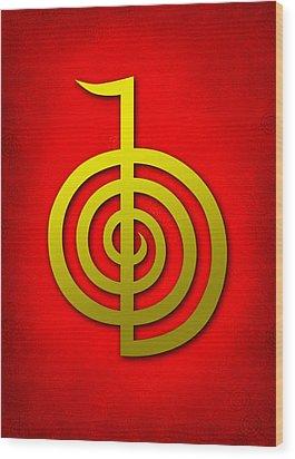 Cho Ku Rei - Traditional Reiki Usui Symbol Wood Print by Cristina-Velina Ion
