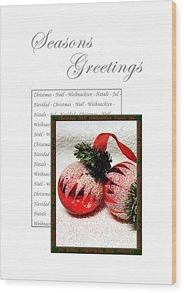 Christmas Decoration 1 Wood Print