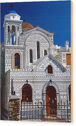 Church Of Geometric Pattern Wood Print by Aiolos Greek Collections